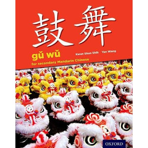 Gu Wu for Secondary Mandarin Chinese: Student Book & CD-ROM - Oxford University Press 9780198408321