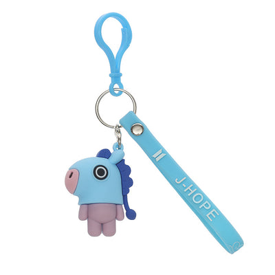 BTS BT21 Cute Keychain Exclusive Name