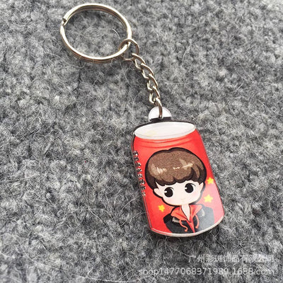 Cutest BT21 Key Chain