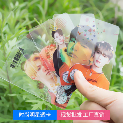 Kpop Hot-seller Small Cards