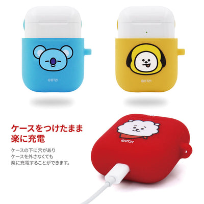 Silicon BT21 Airpods Case