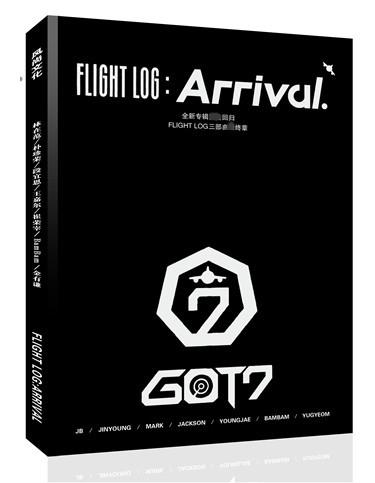 GOT7 Limited Box