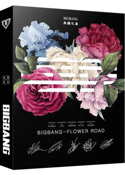Bigbang Limited V.I.P Box