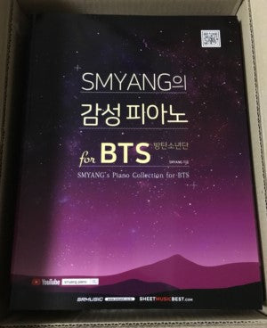 MYANG's Piano Collection for BTS (Korean) Paperback