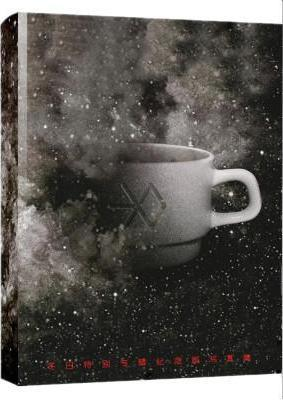 [ BUY 1 GET 1 FOR FREE ] EXO Exo-L Box ( LIMITED VIP VERSION )