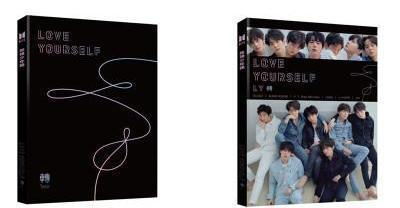 BTS Army Box ( Limited Her + Tear + Answer Version )