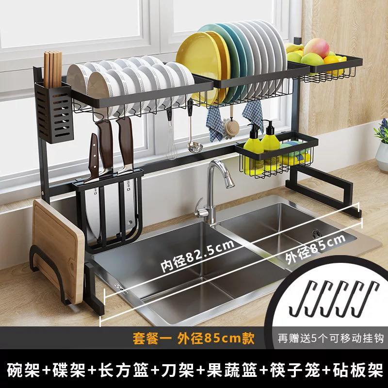 Kitchen Storage and Racks (High Quality) MONEY BACK GUARANTEE