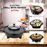 Multi-Function Electric Korean Grill Hotpot