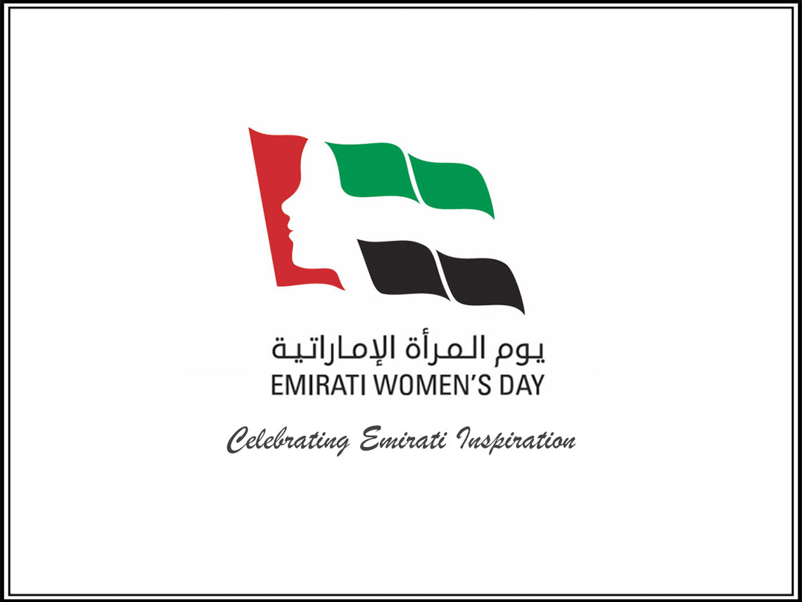 Cultivating Creativity: Emirati Women to Inspire Us