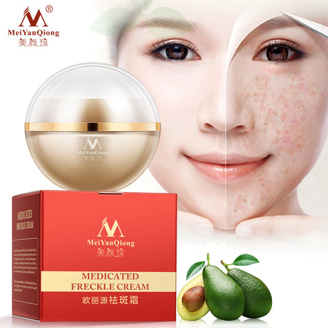 28 days Medicated Pigment Skin Whitening Cream Chloasma Cyasma Melanin Removing freckle speckle Firm skin care face care