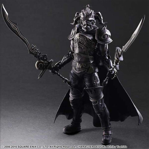 Final Fantasy Figure -DISSIDIA Gabranth Wopilix
