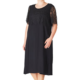 ADIA Lace Detail Dress- Black