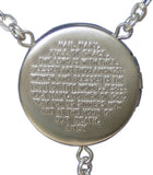 hail mary prayer embossed on back of locket