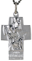 Sterling Silver Saint Christopher Cross