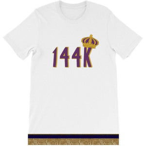 Israelite 144K Men's Short Sleeve T-shirts With Fringes