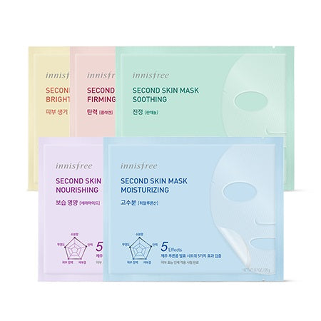 Innisfree-Second-Skin-Mask