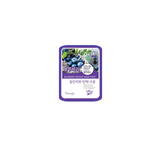 Natureby-Essence-Mask-Blueberry
