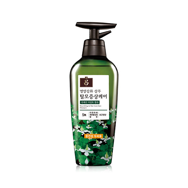 ryo-eoseongcho-moisturizing-hair-loss-care-shampoo