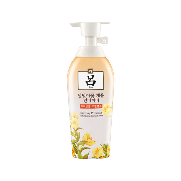 ryo-evening-primrose-volumizing-conditioner