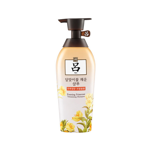 ryo-evening-primrose-volumizing-shampoo