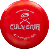 Opto Air Culverin