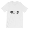 Cut the Crap | Vegan T Shirt White / S Earth Supply