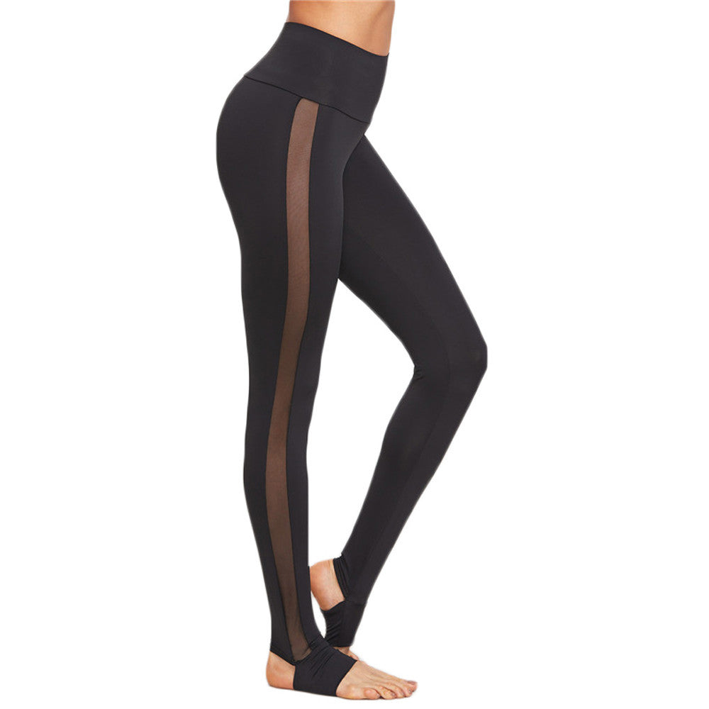 [YB ESSENTIAL] - Breathable Comfort Fit with Mesh side Leggings