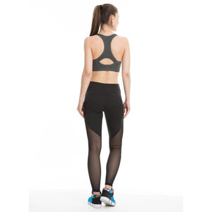 [YB ESSENTIAL] - Compression Sports Leggings with Mesh
