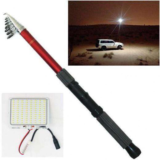Outdoor Multifunction Lamp - Mahhalcom