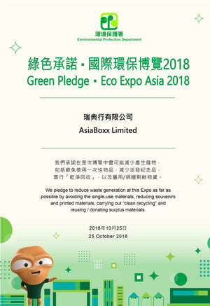 Green Pledge - Reduce Waste Generation