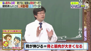 Health Facts For You (Japan TV) – (2) Milk can help muscle and bone growth