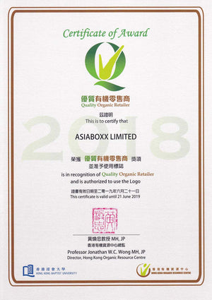 Certified 'Quality Organic Retailer'