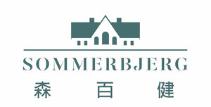 Distributor of Sommerbjerg quality milk products in Hong Kong