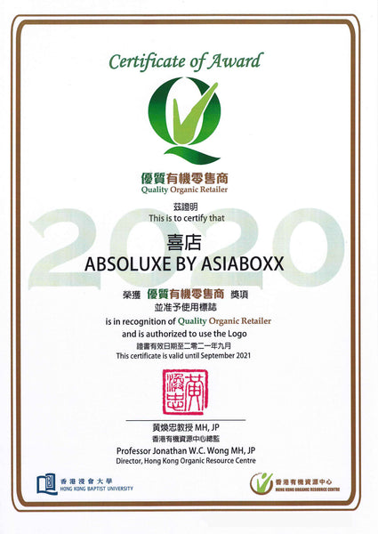 Quality Organic Retailer 2020 - Absoluxe by Asiaboxx