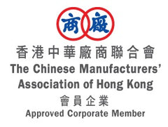 Corporate Member of The Chinese Manufacturers' Association of Hong Kong