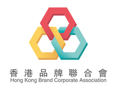 Hong Kong Brand Corporate Association
