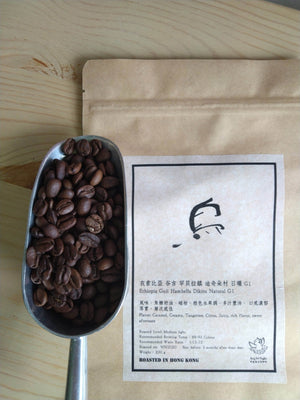 Colombia Coffee 200g