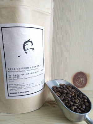 Indonesia Coffee Organic 200g
