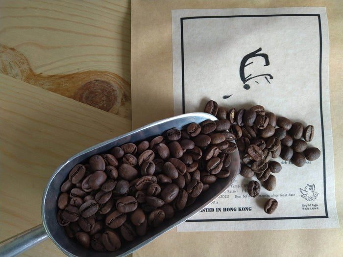 Kenya Coffee 200g