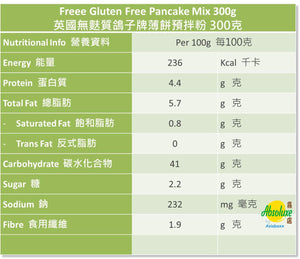 Freee by Doves Farm Gluten Free Pancake Mix 300g - Absoluxe Hong Kong