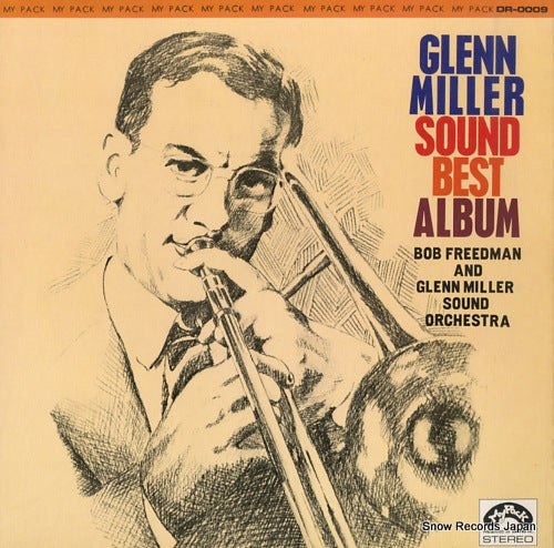 REMEDIOS, MIKE - fist of fury - YT-1060 - Snow Records Japan