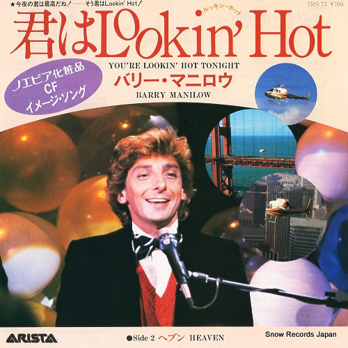 MANILOW, BARRY - you're lookin' hot tonight - 7RS-73 - Snow Records Japan