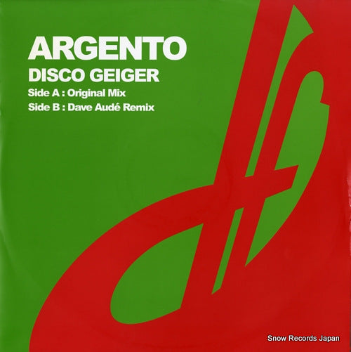 ARGENTO - disco geiger - DF064 - Snow Records Japan