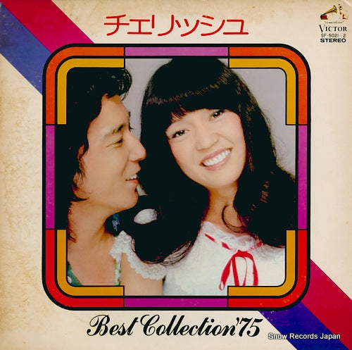 CHERISH - best collection '75 - SF-5021-2 - Snow Records Japan