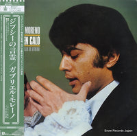 MORENO, GABRIEL - canta en calo - G-7828 - Snow Records Japan
