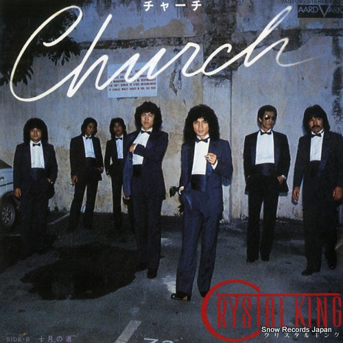 CRYSTAL KING - church - 7A0104 - Snow Records Japan