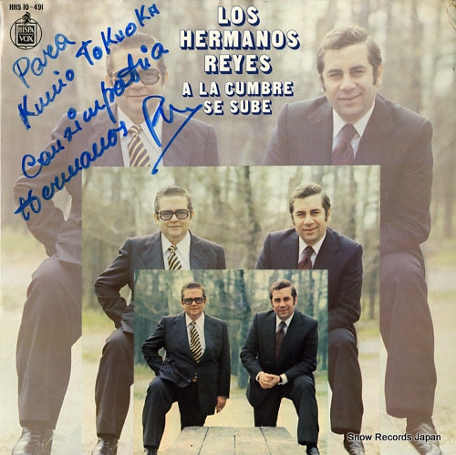 LOS HERMANOS REYES - a la cumbre se sube - HHS10-491 - Snow Records Japan