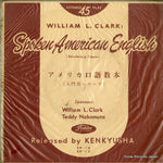 V/A - spoken american english(introductory course) - ER-12-13 - Snow Records Japan