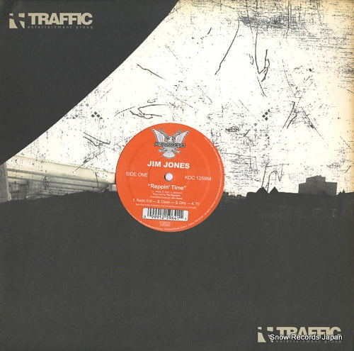 JONES, JIMMY - reppin' time / we fly high - KOC125964 - Snow Records Japan