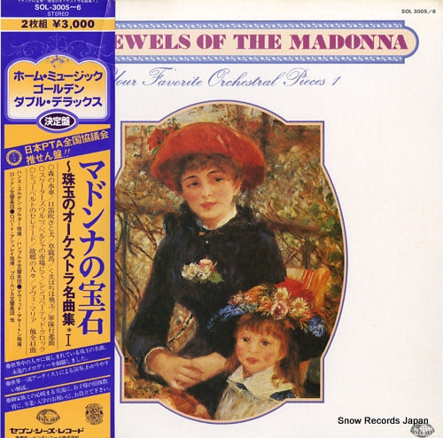 V/A - the jewels of the madona / your favorite orchestral pieces i - SOL3005/6 - Snow Records Japan